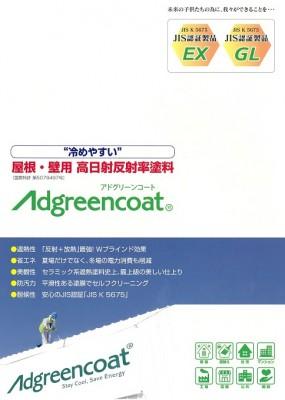 日本語版カタログ