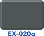 EX-020α