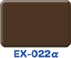 EX-022α