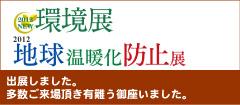 kankyo_02