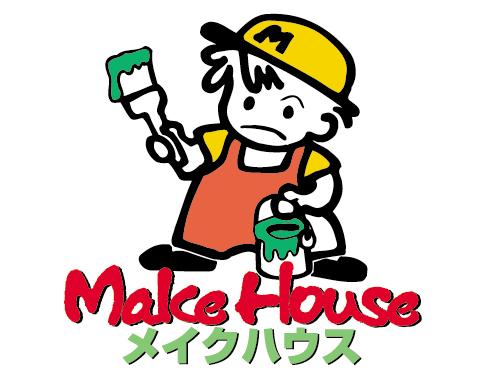 メイクハウス